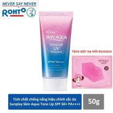 MUA 2 TẶNG 1 MASK MÔI-Tinh Chất Chống Nắng Sunplay Skin Aqua Tone Up UV Essence Tuýp 50g, SPF50 Date 12/2023 Có Video, Review