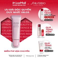 [Ưu đãi ngày 8/3] Sữa dưỡng trắng da ban ngày Shiseido White Lucent Brightening Day Emulsion 50ml
