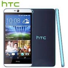 HTC DESIRE 826 FULLBOX 2SIM – BẢO HÀNH 12 THÁNG – SHIP TOÀN QUỐC
