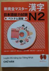 Sách kanji shinkanzen N2 song ngữ Nhật – Việt