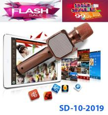 ( Hàng Hót Gía Rẻ-Model 2019 )-Micro SD-10- 3in1 mic karaoke + Loa + Bluetooth , Míc Karaoke Gia Đình , Míc Kraoke Không Dây-SD-10 Phiên Bản Mới-Hàng Nhập Khẩu Cao Cấp-BH 1 Đổi 1 12 Tháng