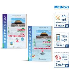 Combo Giáo Trình Hán Ngữ Tập 3 (Quyển Thượng và Quyển Hạ) – Tặng Kèm App Online
