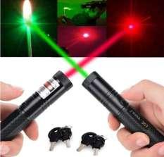 Đèn pin Laze 303 chiếu xa nhiều hình cực đẹp – Trọn bộ gồm đèn laser, bộ sạc, pin Li-ion, chìa khóa an toàn, màu xanh và đỏ, sách hướng dẫn, hộp đựng sản phẩm .