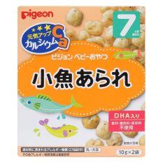 Bánh ăn dặm cho bé PIGEON Nhật vị cá DHA cà rốt từ 7 tháng (Date 3/2021)