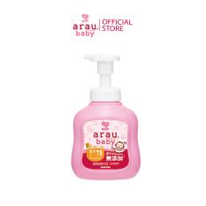 (MUA CHAI TẶNG TÚI) Sữa tắm dưỡng ẩm Arau Baby dạng bình 450ml