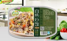 [ RẺ CHƯA TỪNG CÓ ] Cơm ăn liền ( cơm tự sôi ) – Bò xào tiêu đen