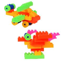 Đồ chơi Xếp hình trẻ em Nhựa Chợ Lớn 11 – M1016-XHST