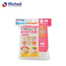 Bộ Khay Trữ Đông Thức Ăn Dặm RICHELL RC93872 50ML Cho Bé-Làm từ nhựa PP cao cấp, không chứa PBA- Hàng Chính Hãng