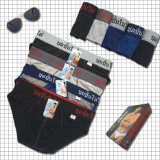 Combo 10 Quần Lót Nam cao cấp | quần xì nam | đồ lót nam | chữ Thái | vải cotton 2 chiều | lưng lớn | cạp to | kiểu brief | tam giác truyền thống | quần xịp, sịp nam | TTLM