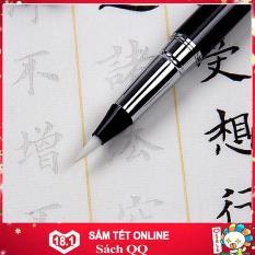 Bút Lông Thư Pháp – Bút Thư Pháp Bơm Mực Luyện Viết Tiếng Trung, Luyện viết Thư Pháp