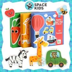 Đồ chơi trẻ em Space Kids Bộ ghép hình gỗ thông minh theo chủ đề cho bé vui chơi, 22-24 chi tiết chất liệu gỗ tự nhiên nhiều màu sắc