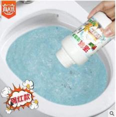 BỘT ĐA NĂNG BOOM WASH, bột chuyên trị thông tắc bồn cầu, bột vệ sinh bồn rửa, máy giặt, vết bẩn (BOOM HỦY DIỆT)