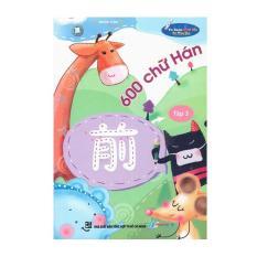 600 Chữ Hán (Tập 3)