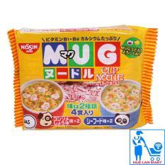 Mì Ăn Liền Dành Cho Bé Nissin MUG Nhật Bản Hương Vị Hải Sản Gói 94g (Gói màu vàng, hình gấu panda và cún con)
