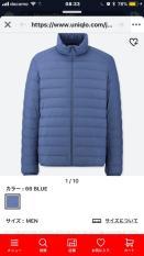 Áo khoác lông vũ Uniqlo Nam màu xanh