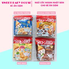 Ngũ cốc ăn sáng Nissin Nhật Bản socola 200g cho bé ăn dặm 18 tháng. Date 10/2021 – Sweet Baby House