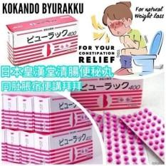Viên uống Detox nhuận tràng Kokando Nhật Bản – 8 Vỉ 400 Viên