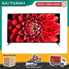 Smart Tivi LG 4K 43 inch 43UN7190PTA – Điện Máy Sài Thành