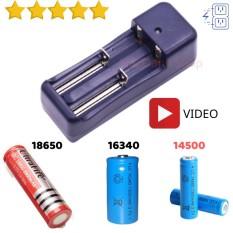 Bộ Sạc Đôi Đa Năng Dùng Cho Các Loại Pin Li-Ion 18650 16340 14500 (3,7V – 4,2V) – SCD02