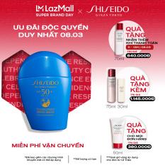 [Ưu đãi ngày 8/3] Kem chống nắng dạng sữa Shiseido GSC The Perfect Protector 50ml