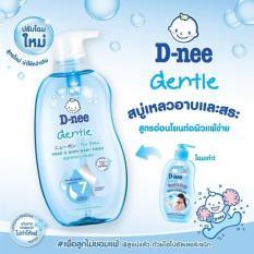 Sữa tắm gội toàn thân cho bé Dnee 380ml