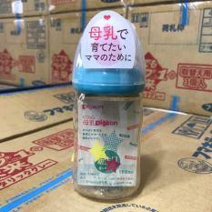 Bình Sữa Pigeon PPSU Cổ Rộng Chính Hãng Nội Địa Nhật 160ml / 240ml Phù Hợp Cho Trẻ Từ 0 – 5 Tuổi .