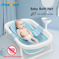 Đệm lót / lưới tắm lắp vào thau tắm cho trẻ sơ sinh có thể điều chỉnh kích thước (sản phẩm là đệm lót không bao gồm thau tắm) – INTL