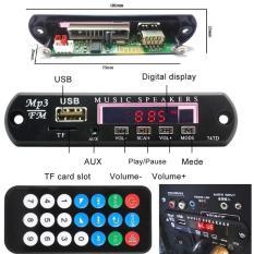 Âm Thanh Xe Hơi MP3 có USB cao cấp 2020