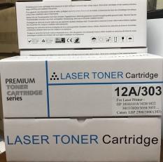 Hộp mực máy in Canon LBP 2900 – Mực in 12A chất lượng cao nhâp khẩu mới 100% (đã VAT)