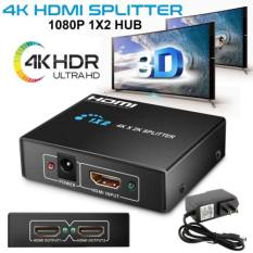 Bộ chia HDMI 1 ra 2 Full HD, hỗ trợ 4K hỗ trợ cho các thiết bị hình ảnh