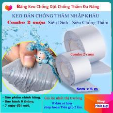 (Combo 2 Cuộn) Băng Keo Siêu Dính Đa Năng, Keo dán chống thấm đa năng cho tường, trần nhà, mái tôn, ống nước, bể nước, xô chậu, phao bơi, bể bơi, đồ bơm hơi