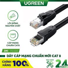 [Nhập ELMAY21 giảm thêm 10% đơn từ 99k] Dây cáp mạng Ethernet chuẩn CAT6A đầu cắm RJ45 siêu mỏng, hỗ trợ tốc độ nhanh lên đến 10Gbps, băng thông 500MHZ, dài từ 0.5-10m UGREEN NW122