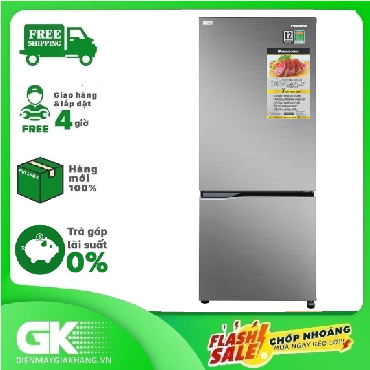 TRẢ GÓP 0% – Tủ lạnh Panasonic Inverter 290 lít NR-BV320QSVN- Bảo hành 12 tháng