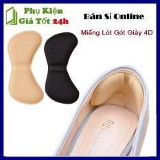 ⚡ Siêu Êm ⚡ Miếng Lót Gót Giày Bảo Vệ Gót Sau 4D Cao Cấp, Chống Trầy Chân,