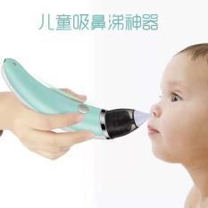 Máy hút mũi trẻ em WX-102