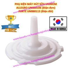 Nắp chụp dưới – Phụ kiện máy hút sữa điện đơn UNIMOM ALLEGRO & máy hút sữa điện đôi UNIMOM FORTE (Hàn Quốc)