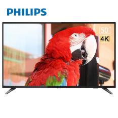 Smart TV Pixel Plus Ultra 4K 50 inch siêu mỏng Philips 50PUF6033/T3 – Hàng nhập khẩu Hồng Kông