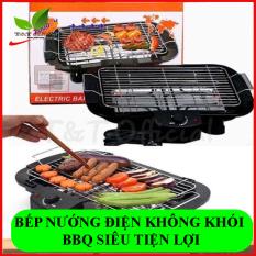 BẾP NƯỚNG KHÔNG KHÓI ELECTRIC BARBECUE GRILL, bếp nướng thịt không khói BBQ