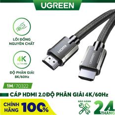 Cáp HDMI 2.0 độ phân giải 4K 60Hz cao cấp dài 1-5m UGREEN HD136