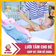 Lưới tắm kèm gối tiện lợi cho bé
