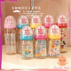 Bình sữa Pigeon [ PPSU ] cổ rộng nội địa Nhật cho bé từ 0m+ đủ mẫu 160ml – 240ml SORAKA KIDS