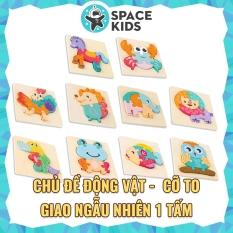 Đồ chơi trẻ em 1 Bảng Ghép hình gỗ 3D cho bé SK04 chất liệu gỗ tự nhiên, nhiều màu sắc bắt mắt, Đồ chơi gỗ thông minh Space Kids