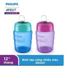 Bình tập uống Philips Avent nhiều màu 260ml cho trẻ trên 12 tháng tuổi (SCF553/00)