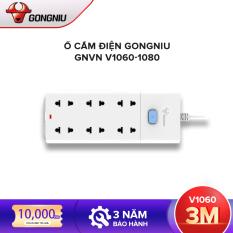 Ổ cắm điện đa năng Gongniu GNVN V1060-1080- Công suất 10A/250V/2500W – Hàng chính hãng 100% bảo hành toàn quốc 3 năm