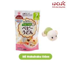 [ Tặng rùa đồ chơi ] Mì ăn dặm Hakubaku baby udon cho bé 7 tháng
