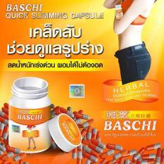 Viên uống Giảm cân Baschi Cam thái lan giảm béo giảm mỡ thừa đốt cháy mỡ dư giảm cân an toàn cho mọi người