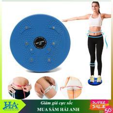 Đĩa xoay eo Waist Twisting Disc tập thể dục giảm mỡ hiệu quả GDLINH02