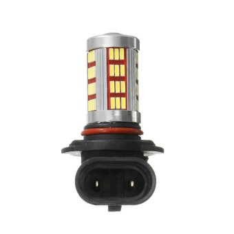12V 7000K High Power LED Car Fog White Light Lamp 9005 Without Decoding - intl