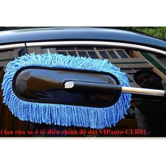 Chổi lau xe rửa vệ sinh ô tô điều chỉnh được độ dài