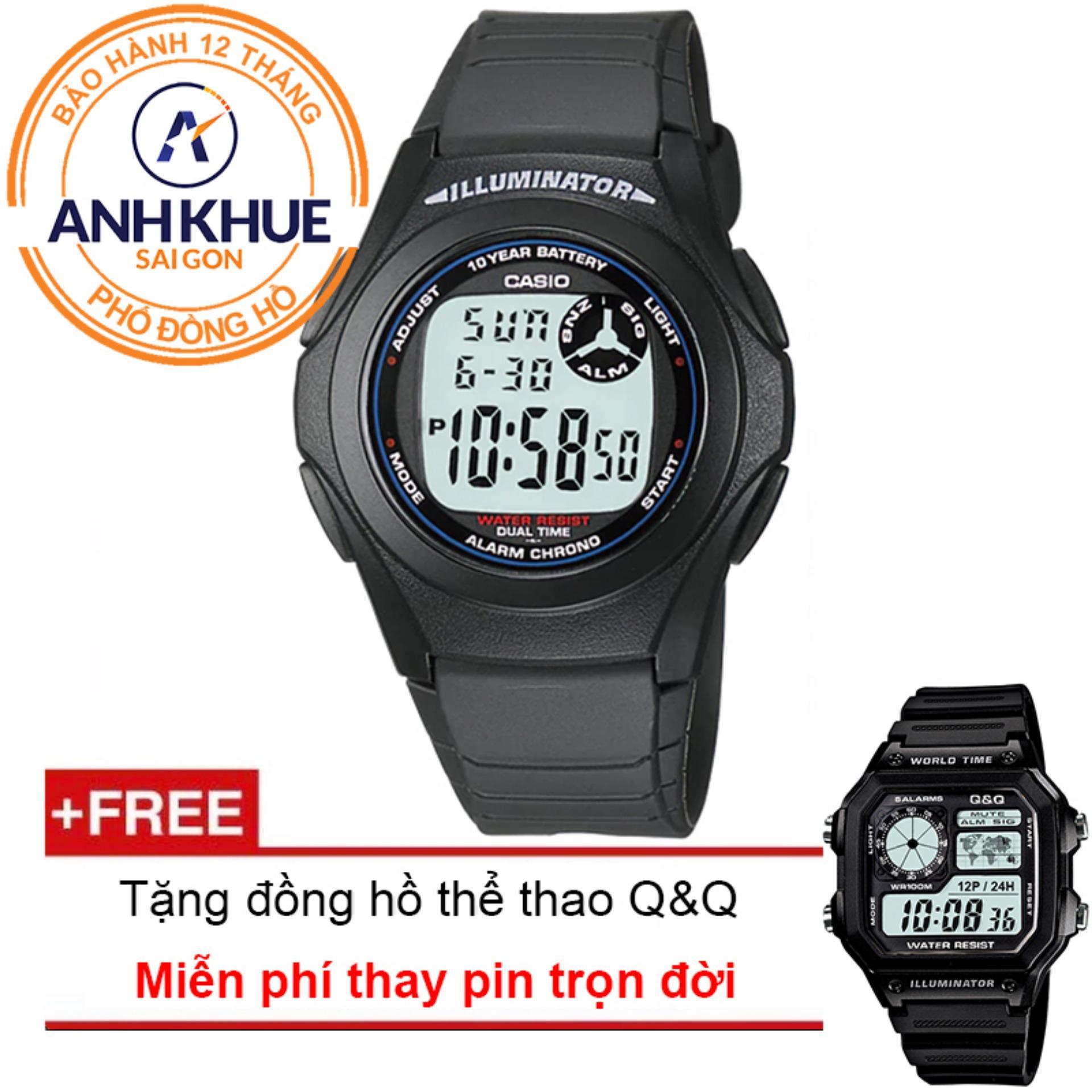 Đồng hồ dây nhựa huyền thoại Casio Anh Khuê F-200W-1ADF + Tặng đồng hồ thể thao Q&Q